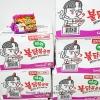 พร้อมส่ง ** (ยกลัง 40 ห่อ) Samyang Hot Chicken Ramen Mala มาม่าเผ็ดเกาหลีแบบแห้ง รสพริกหม่าล่า เผ็ดx4 135 กรัม (ส่งเอกชนลังละ 100 บาท / Kerry 155 บาท / หรือมารับเองได้ที่หน้าร้านค่ะ (สั่ง 10 ลังส่งเอกชนฟรี))