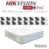 HIKVISION ((Camera Pack 16 )) DS-2CE16D8T-IT3E X16+ DS-7116HQHI-K1