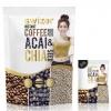 SWiZER Coffee Mix+ACAI &Chia seed กาแฟปรุงสำเร็จรูปชนิดผง ผสม อาซาอิ และเมล็ดเจีย บรรจุซอง