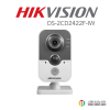 HIKVISION DS-2CD2422FWD-I