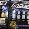Rays Valve Hi-Speed วาล์วลม รุ่นใหม่ล่าสุด
