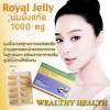 Wealthy Health Royal Jelly 6% 10-HDA/1,000 mg. นมผึ้งรุ่นโดมทาน จากออสเตรเลีย มีอย.ไทย ขนาด 30 เม็ด