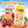 Sydney Vit C Plus Zinc ผลิตภัณฑ์เสริมอาหาร วิตซีพลัส Vitamin C สูตรเข้มข้น เคลียร์จบครบทุกปัญหาผิว
