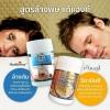 Ausway Vitamin C 1200 mg วิตามินซี 30 เม็ด + Healthway Liver Tonic 35,000 mg Detoxตับ 30 เม็ด