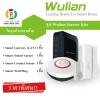 WULIAN ชุด Wulian Starter Kits