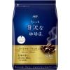 พร้อมส่ง ** MAXIM Luxury Special Blend กาแฟคั่วบด (กาแฟสด) กาแฟแม็กซิม บรรจุ 320 กรัม