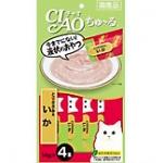 (สำหรับแมว) ขนมแมวเลีย ขนมแมวกระโดด ซุปแมว ไก่ชิ้น ปลาชิ้น Ciao Tomi