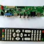 TSU56J5.1 V56 HDMI USB Media ใส่ได้ทุกจอ