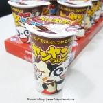 Meiji Yanyan Tsukebou CHOCO & MILK บิสกิตแท่งจิ้มช็อกโกแลตและนม บรรจุ 44 กรัม