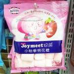 พร้อมส่ง ** Joymeet Marshmallow [Strawberry] มาร์ชแมลโล กลิ่นสตรอเบอร์รี่ บรรจุ 80 กรัม