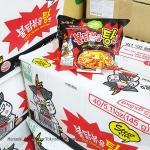 พร้อมส่ง ** (ยกลัง 40 ห่อ) Samyang Hot Chicken Stew Ramen มาม่าเผ็ดเกาหลี สูตรน้ำซุบรสสตูว์ไก่ 145 กรัม (ส่งเอกชนลังละ 100 บาท / Kerry 155 บาท / หรือมารับเองได้ที่หน้าร้านค่ะ (สั่ง 10 ลังส่งเอกชนฟรี))