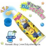 Minion Nerichu [Cider] หมากฝรั่งมินเนียนรสโซดา มาในหลอดคล้ายยาสีฟันสุดกวน บรรจุ 47 กรัม
