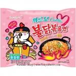 พร้อมส่ง ** Samyang Hot Chicken Ramen Carbonara มาม่าเผ็ดเกาหลีแบบแห้ง รสคาโบนาร่า 130 กรัม มาม่าเกาหลี มาม่าเผ็ดเกาหลี