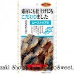 พร้อมส่ง ** Roast Koaji ปลาแมคเคอเรลย่างปรุงรส รสหวานๆ เค็มๆ หอม อร่อย กินเล่นก็ดีหรือจะกินเป็นกับแหล้มหรือทานคู่กับข้าวต้มก็อร่อย บรรจุ 27 กรัม