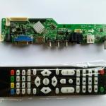 M6 V5.2 ดิจิตอลทีวี