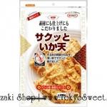 พร้อมส่ง ** Sakutto Ikaten 100g ปลาหมึกทอดกรอบ ไว้ทานเล่นหรือเป็นกับแกล้ม หอม อร่อย ทานง่าย ห่อใหญ่บรรจุ 100 กรัม