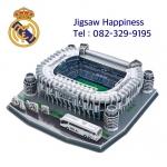 โมเดลสนามฟุตบอล ทีมรีล มาดริด (Santiago Bernabeu) ซานติอาโก้ เบอร์นาบิว กว้าง 32 cm x ยาว 34 cm x สูง 12 cm.