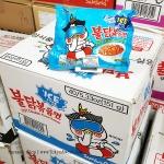 พร้อมส่ง ** (ยกลัง 40 ห่อ) Samyang Hot Chicken Ice Ramen มาม่าเผ็ดเกาหลีเย็น แบบแห้ง 151 กรัม (ส่งเอกชนลังละ 100 บาท / Kerry 155 บาท / หรือมารับเองได้ที่หน้าร้านค่ะ (สั่ง 10 ลังส่งเอกชนฟรี))