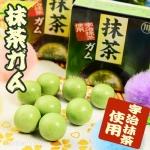 Uji Matcha Gum หมากฝรั่งรสชาเขียว เวลาเคี้ยวจะหอมชาเขียวขึ้นจมูก อร่อยแปลกใหม่ 1 กล่องบรรจุ 8 เม็ด