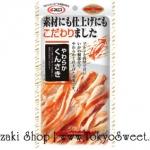 พร้อมส่ง ** Yawaraka Kunsaki ปลาหมึกรมควัน ปลาหมึกเนื้อนุ่มรมควันหอมๆ กินง่าย อร่อยเคี้ยวเพลิน บรรจุ 29 กรัม