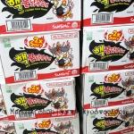พร้อมส่ง ** (ยกลัง 40 ห่อ) Samyang Extreme Hot Chicken Ramen มาม่าเผ็ดเกาหลีแบบแห้ง สูตรเผ็ดมากx2 ขนาด 140 กรัม (ส่งเอกชนลังละ 100 บาท / Kerry 155 บาท / หรือมารับเองได้ที่หน้าร้านค่ะ (สั่ง 10 ลังส่งเอกชนฟรี))