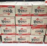 พร้อมส่ง ** (ยกลัง 40 ห่อ) Samyang Hot Chicken Flavor Ramen มาม่าเผ็ดเกาหลี แบบแห้ง 140 กรัม (ส่งเอกชนลังละ 100 บาท / Kerry 155 บาท / หรือมารับเองได้ที่หน้าร้านค่ะ (สั่ง 10 ลังส่งเอกชนฟรี))