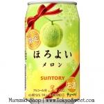 Suntory Horoyoi Chu-Hi [Melon] ชูไฮรสเมล่อน เครื่องดื่มสดชื่น ผสมแอลกอฮอลล์อ่อนๆ 3% แต่ออกรสหวานและมีกลิ่นหอมของผลไม้ ดื่มง่าย กรึ่มๆ ไม่มึนและไม่เมา บรรจุ 350ml