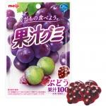 Meiji Gummy Grape กัมมี่องุ่นม่วง ตัวกัมมี่เป็นรูปผลไม้ น่ารักมากๆ สกัดจากน้ำผลไม้แท้ 100% ทานง่าย หอมอร่อย บรรจุ 51 กรัม