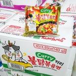 พร้อมส่ง ** (ยกลัง 40 ห่อ) Samyang Hot Chicken Ramen CURRY มาม่าเผ็ดเกาหลีแบบแห้ง รสแกงกะหรี่ 140 กรัม (ส่งเอกชนลังละ 100 บาท / Kerry 155 บาท / หรือมารับเองได้ที่หน้าร้านค่ะ (สั่ง 10 ลังส่งเอกชนฟรี))