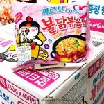 พร้อมส่ง ** (ยกลัง 40 ห่อ) Samyang Hot Chicken Ramen Carbonara มาม่าเผ็ดเกาหลีแบบแห้ง รสคาโบนาร่า 130 กรัม (ส่งเอกชนลังละ 100 บาท / Kerry 155 บาท / หรือมารับเองได้ที่หน้าร้านค่ะ (สั่ง 10 ลังส่งเอกชนฟรี))