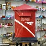 กล่องใส่ซองตู้ไปรษณีย์