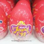 พร้อมส่ง ** Surprise Egg [GIRL] - Jewel Egg ไข่เซอร์ไพรส์ลูกใหญ่เท่าฝ่ามือ ข้างในเป็นลูกอมและของเล่น
