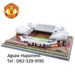 โมเดลสนามฟุตบอล ทีมแมนเชสเตอร์ ยูไนเต็ด (สนามOld Trafford) โอลด์ แทรฟฟอร์ด ขนาด กว้าง 31 cm x ยาว 39 cm x สูง 10 cm