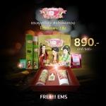 Promotion ชุดแชมพูยาจีน+สเปรย์ฉีดผมหอม