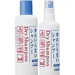 Dry Shampoo แชมพูแบบแห้ง ไม่ต้องใช้น้ำ / Kairo แผ่นร้อนกันหนาว / ห้องน้ำพกพา