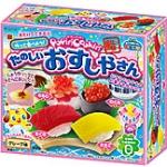 DIY ของเล่นกินได้ ชุดทำเยลลี่ / Kracie - Meiji / Choco Egg ไข่ช็อคโกแลต