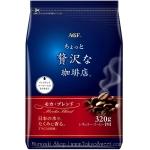 พร้อมส่ง ** MAXIM Luxury Mocha Blend กาแฟคั่วบด (กาแฟสด) กาแฟแม็กซิม บรรจุ 320 กรัม