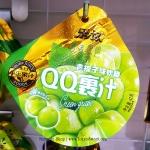 พร้อมส่ง ** QQ Gummy [Green Grape] กัมมี่องุ่นเขียว คล้ายๆ เยลลี่โคโรโระของญี่ปุ่น รสชาติคล้ายกันเลยค่ะ 1 ห่อบรรจุ 42 กรัม (สินค้ามีอย.ไทย)