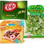 [[พร้อมส่ง]] ขนมญี่ปุ่น ของเล่นกินได้ ชุดทำยางลบ ชุดปั้นดินญี่ปุ่น