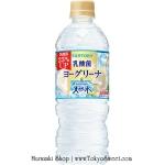 Suntory Southern Alps natural water & Yogurina น้ำแร่โยเกิร์ต น้ำเปล่ารสโยเกิร์ต รสชาติออกหวานเล็กน้อย มีความหอมของโยเกิร์ต ดื่มแล้วสดชื่นมากๆ อร่อยแคลอรี่เบาๆ ขนาด 540ml