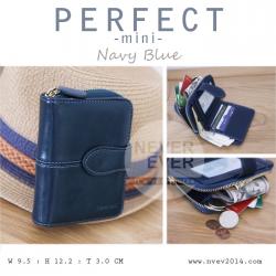 กระเป๋าสตางค์ผู้หญิง รุ่น PERFECT-mini สีน้ำเงิน ใบสั้น