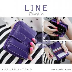 กระเป๋าสตางค์ผู้หญิง LINE สีม่วง Purple