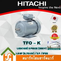 HITACHI MOTOR TFO-K 1.0 HP(0.75kW) ชนิด 2Pole