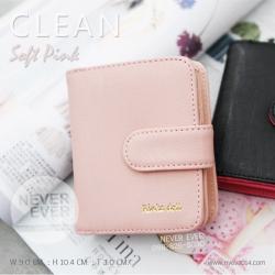 กระเป๋าสตางค์ผู้หญิง CLEAN ชมพูอ่อน Soft Pink