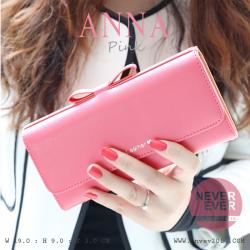 กระเป๋าสตางค์ผู้หญิง รุ่น ANNA สีชมพู ใบยาว