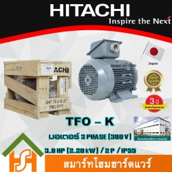 HITACHI MOTOR TFO-K : 3.0 HP(2.2kW) ชนิด 2Pole