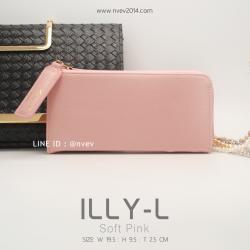 กระเป๋าสตางค์ผู้หญิง ILLY-L สีชมพูอ่อน