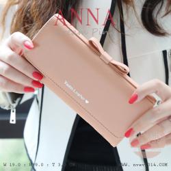 กระเป๋าสตางค์ผู้หญิง รุ่น ANNA สีครีมชมพู ใบยาว