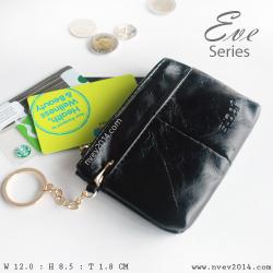กระเป๋าสตางค์ ใส่เหรียญ รุ่น EVE สีดำ