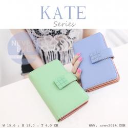 กระเป๋าสตางค์ผู้หญิง รุ่น KATE สีเขียว ขนาดกลาง